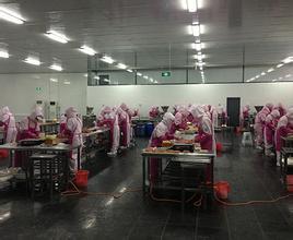 Panjin Jinshi Food Co., Ltd.