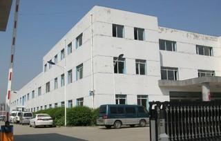 Shenyang RMS Medical Tech Co.,Ltd