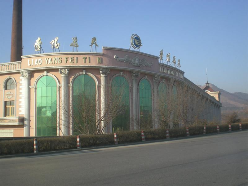 Liaoyang Feitian Artware  Co., Ltd
