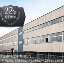 Dalian Tenghui Innovative Construction Materials Co., Ltd.