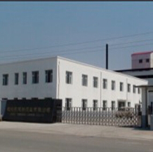 Dalian Thrive Mining Co., Ltd.