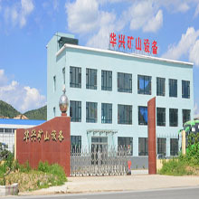 Huludao Huaxing Mining Equipment Co., Ltd.