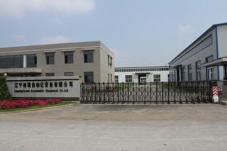 Liaoning Green Automation Equipment Co., Ltd.